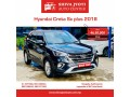 reconditioned-cars-on-sale-small-0