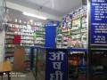 l-pharmacy-l-l-b-small-0
