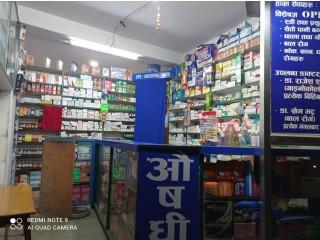 कोटेश्वर सहयोगीनगरमा चलिरहेको Pharmacy सुलभ मुल्यमा बिक्रीमा
