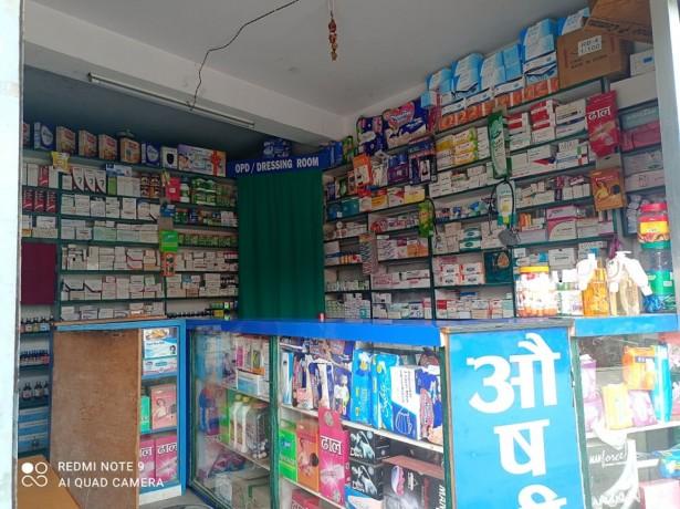 l-pharmacy-l-l-b-big-2