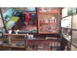 जोरपाटीमा चलिरहेको Beauty Parlor & Cosmetic Shop सुलभ मुल्यमा बिक्रीमा