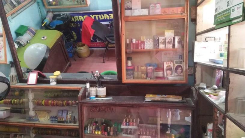 l-beauty-parlor-cosmetic-shop-l-l-b-big-0