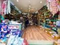 bb-l-wholesale-cosmetic-shop-l-l-b-small-0