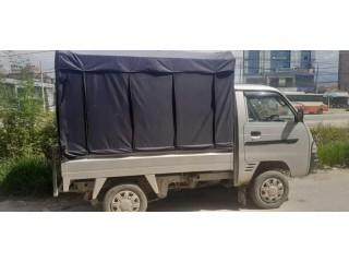 Maruti Suzuki Super Carry 2019
