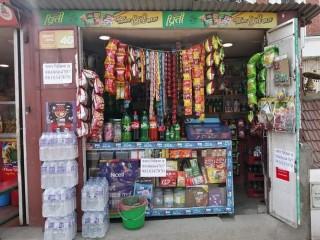 काठमाडौँ माईतीघरमा चलिरहेको किराना पसल सुलभ मुल्यमा बिक्रीमा
