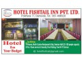 2-nights-3-days-pokhara-package-small-0
