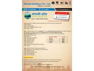 2 NIGHTS & 3 DAYS POKHARA PACKAGE
