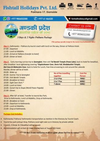 2-nights-3-days-pokhara-package-big-1