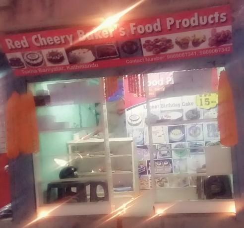 bakery-shop-big-0