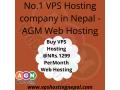no1-vps-hosting-company-in-nepal-agm-web-hosting-small-0