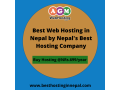 best-web-hosting-in-nepal-by-nepals-best-hosting-company-small-0