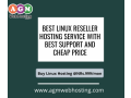 best-linuxreseller-hosting-service-with-best-support-and-cheap-price-small-0