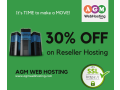 get-30-off-on-reseller-hosting-agm-web-hosting-small-0