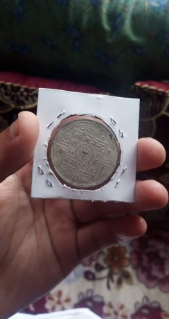king-gyanendra-2007-bs-coins-1st-issue-and-rare-big-0